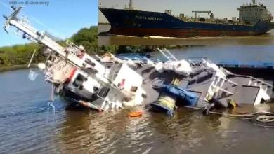 eBlue_economy_Tug hit by tanker during maneuvering, sank, Argentina VIDEO