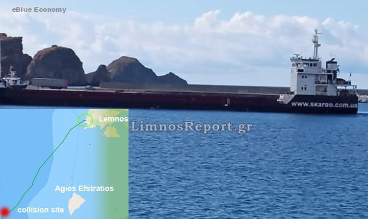 eBlue_economy_Ukrainian freighter collided with Greek fishing vessel in Aegean sea