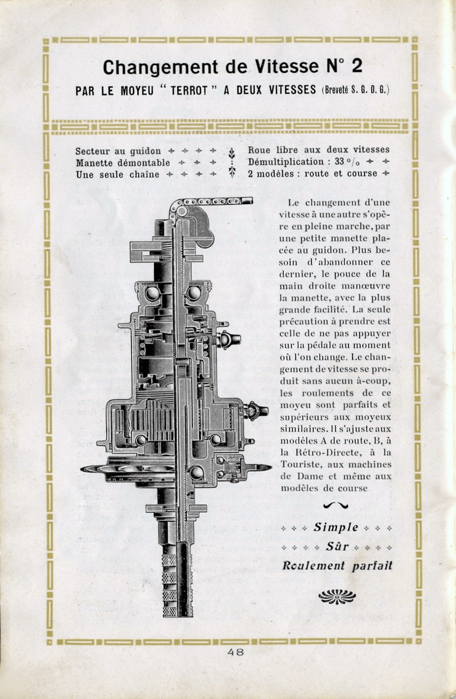 ebykr-terrot-1913-catalog-2nd-edition-page-48