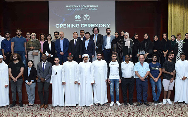 UAE tech talents to represent nation in Huawei ICT Competition regional final