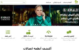 Etisalat Misr tests 5G on commercial network with Ericsson