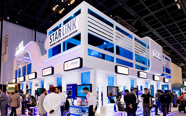 StarLink to showcase cybersecurity, cloud and data centre technologies at GITEX