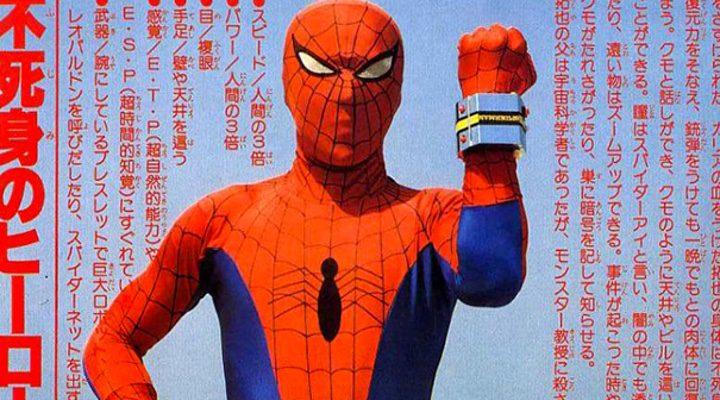 'Supaidaman' la serie más loca se 'Spider-Man'