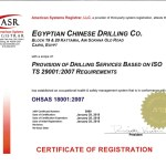 Egyptian Chinese Drilling OHSAS 18001 Certificate Jan 2015_001