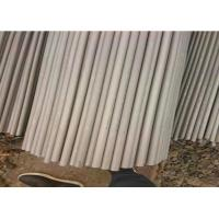 Welding Inconel Seamless Pipe , Inconel Alloy 601 Cold ...
