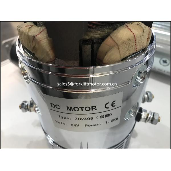 medium resolution of we are a manufacturer of dc motor and power units more than 21 years coorporated with hidros in turkey and kopack hydro tek all of our products have