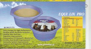 supliment-mineral-vitaminizat-pt-cai