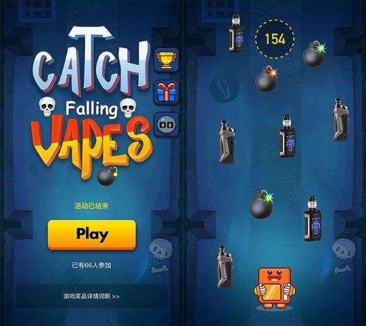 catch-falling-vape-vaffle-game