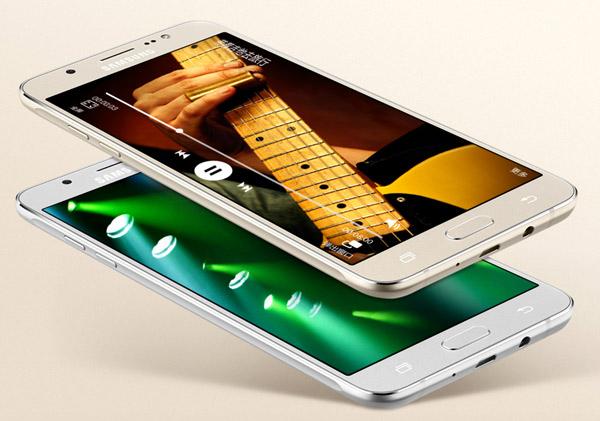 Samsung Galaxy J7 2017, nuevas características para la gama media