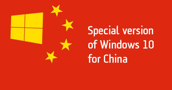 Windows 10 tiene una versión especial para China