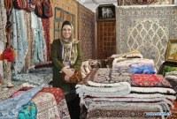 carpet maker - Home The Honoroak