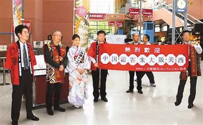 Japan welcomes Chinese tourists. (Photo/Xinhua)