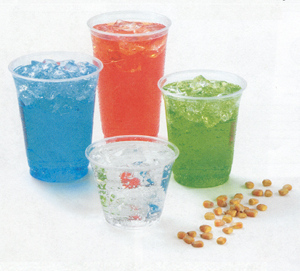 coldcup