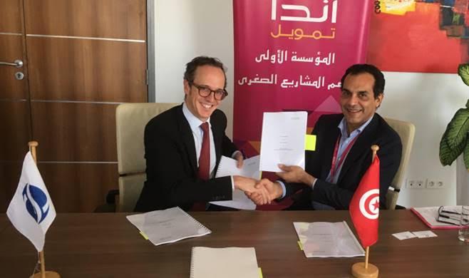 BERD Tunisie