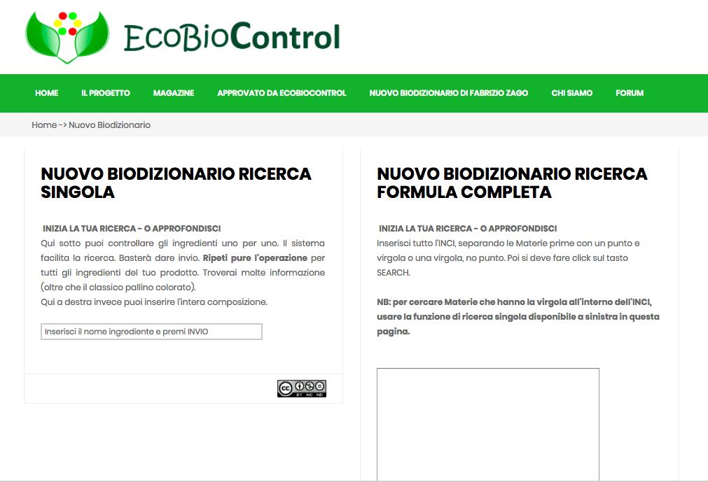 ecobiocontrol - 3 APP E SITI INDISPENSABILI per leggere l'INCI dei cosmetici