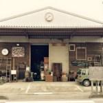 埼玉県川越市の古本も扱っているアンティークショップ