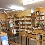 神奈川県相模原市の古本屋さんとブックカフェ。