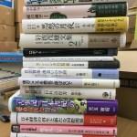 思想・法律・経済関係専門書など31冊を買取。