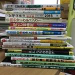 料理実用書・地方検定本など70冊を買取。