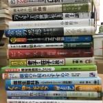 ビジネス書・思想関係書など41冊を買取。