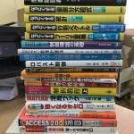 数学専門書、料理関連書など38冊を買取。