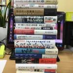 小説、エッセイなど29冊を買取