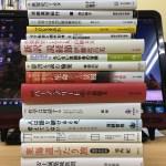 歴史、哲学関連書、エッセイなど42冊を買取