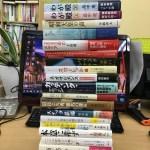 時代小説、エッセイ、歴史関連書など70冊を買取