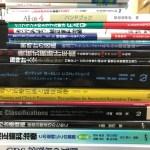 腕時計関連書、歯科専門書など83冊を買取