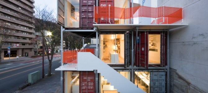 The Daiken-Met Architects Shipping Container Office, Gifu City, Japan.