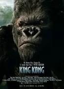 king-kong-loc