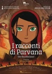 I racconti di Parvana poster