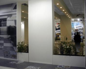 Cersaie - Dar Ceramic