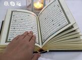 online Quran classes.