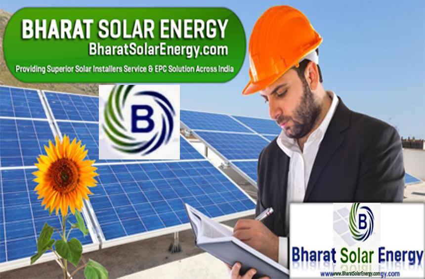 Bharat Solar Energy