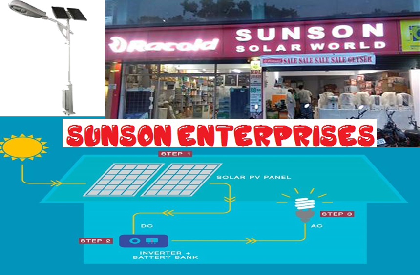 Sunson Enterprise