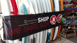 magasin-Soon-Line-surf-skate-Moliets-5