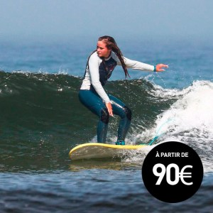 surf-perfection-cours-moliets-school