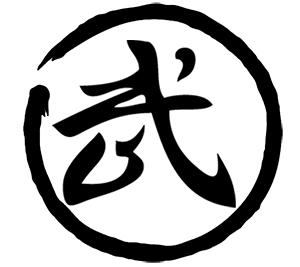 Wu Tao, l'esprit du guerrier