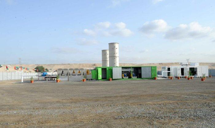 Dubai-Landfill-Project
