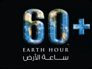 Earth-Hour-middle-east