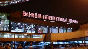 Bahrainairport