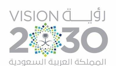 saudivision2030