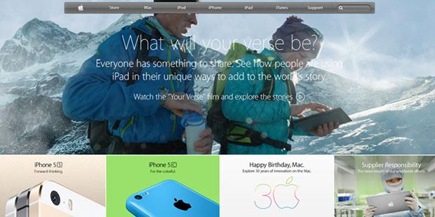 Apple Store content-rich screenshot