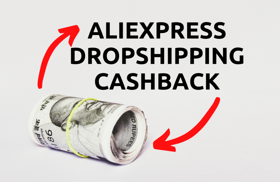 how to get aliexpress dropshipping cashback - ecomrecord