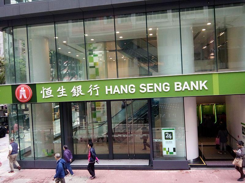 Hang Seng Index - (definición y ejemplos) Economía360