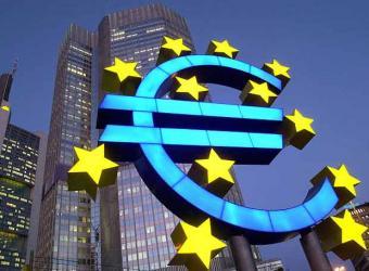sede della banca centrale europea