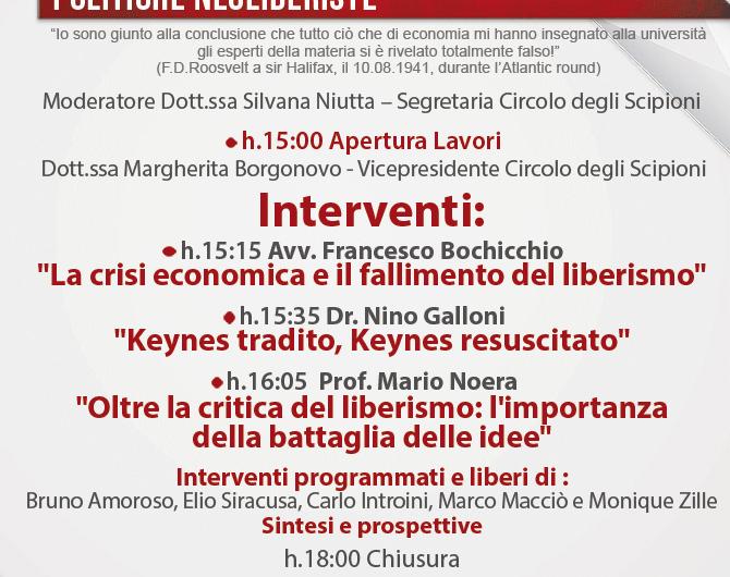 """26 Ottobre Convegno: """"Riscattare l'economia reale dalle politiche neoliberiste"""""""