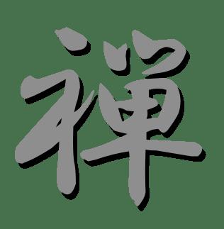 Zencoding vim logo