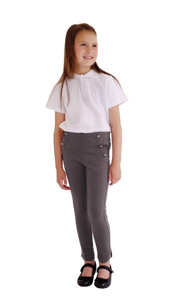 Jersey School Trousers Grey